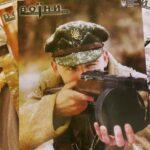 «ВОЇНИ. Історія українського війська»